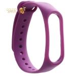 Сменный ремешок Xiaomi Mi Band 4/ 3 (гипоаллергенный силикон) Фиолетовый