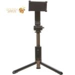 Стедикам-электронный стабилизатор + Трипод Momax Selfie stable KM13 Черный