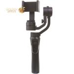 Стедикам-электронный стабилизатор Ubolide A6 GimPro H4 (3-Axis Stabilized Handheld Gimbal) Черный