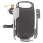 Автомобильное беспроводное Qi зарядное устройство Baseus WXHW02-01 Milky Way Electric Bracket Wireless Charger (15W) Черный