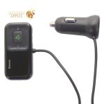 Разделитель автомобильный Baseus T typed S-16 c FM-трансмитером cо шнуром Wireless MP3 car charger (CCTM-E01) Черный