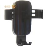Автомобильный держатель Baseus Glaze Gravity Car Mount универсальный в решетку SUYL-LG01 Черный