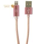 USB дата-кабель COTEetCI M30i Lightning Cable Breathe CS2127-MRG (0.2m) Розовое золото