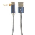 USB дата-кабель COTEetCI M20 TYPE-C Nylon CS2128-GC (1.2m) Графитовый