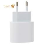 Адаптер питания COTEetCI 1:1 Europe Standard PD fast charger Set 18W with PD Cable (CS5193-U) Белый