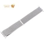 Ремешок COTEetCI W17 Magic Tape Band (WH5226-HB-42) для Apple Watch 44 мм/ 42 мм Светло-серый