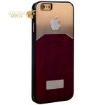 Противоударный чехол-накладка для iPhone 6S / 6 KEY, цвет коричневый