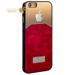 Противоударный чехол-накладка для iPhone 6S / 6 KEY, цвет красный