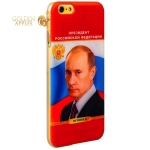 Чехол-накладка UV-print для iPhone 6s Plus / 6 Plus (5.5) пластик (тренд) Владимир Путин тип 3