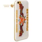 Чехол-накладка UV-print для iPhone 6S / 6 (4.7) силикон (праздники) тип 002